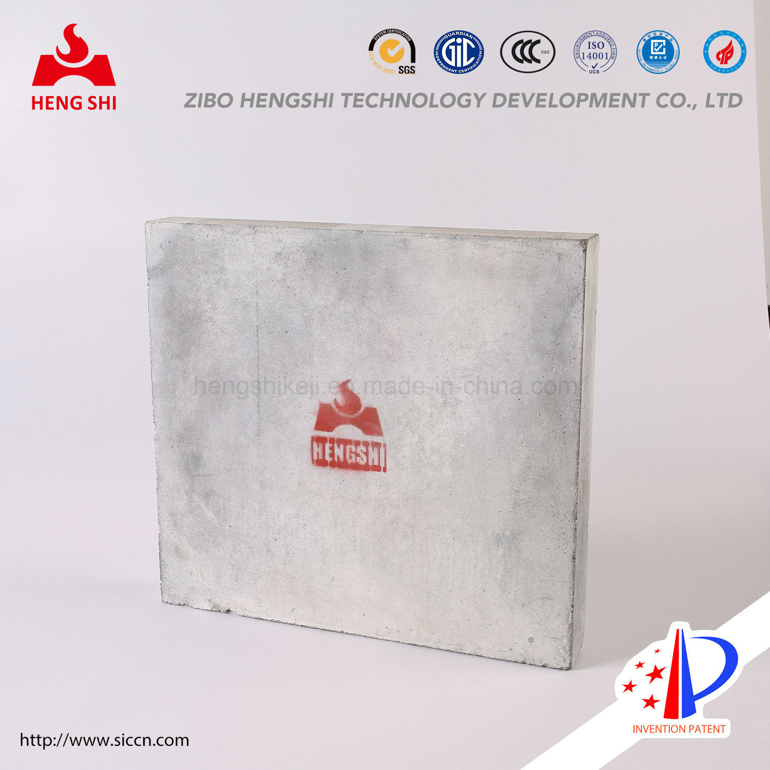 LG-8 Silicon Nitride Bonded Silicon Carbide Brick