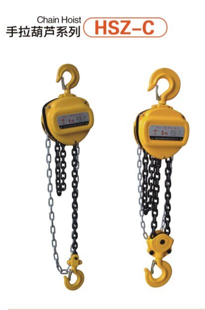 New Condition Lifting Tools Chain Hoist