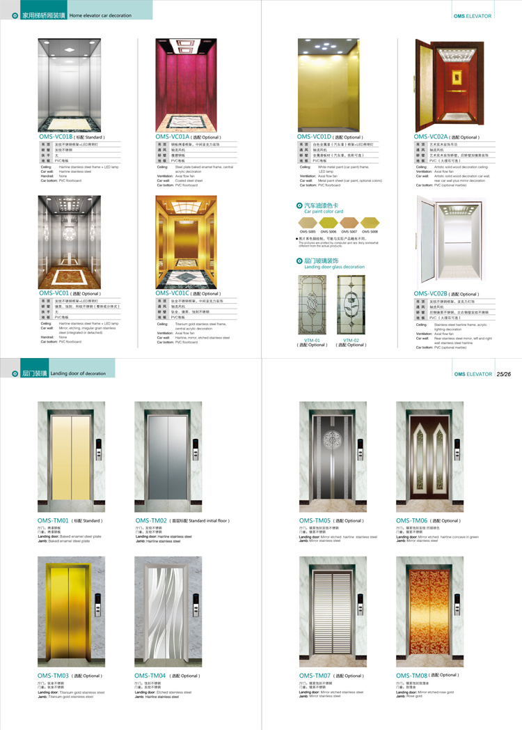 Good Quality Passenger Elevator with Competitive Price Machine-Room-Less Low Noise