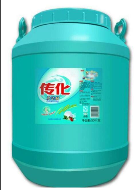 High Effect Dishwashing Liquid Detergent
