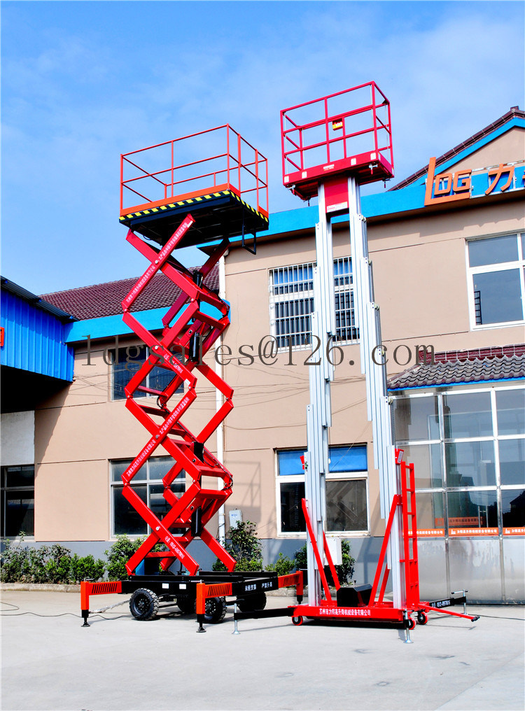 8meters Aluminium Alloy Mast Aerial Work Lift Elevators (GTWY8-200S)