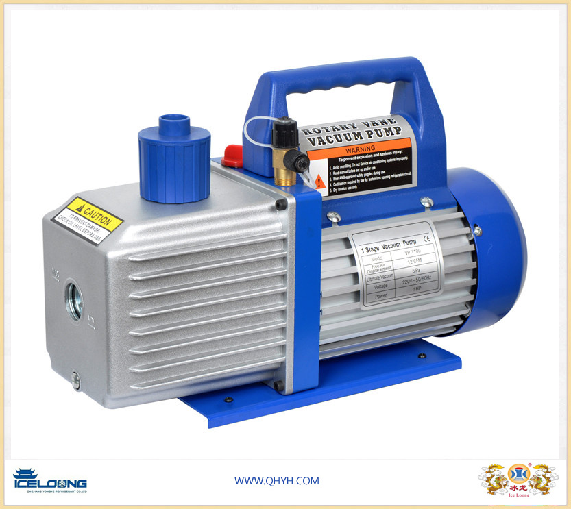 High Efficiency and Low Noise Vacuum Pump