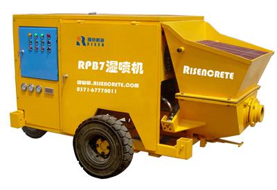 RISEN RPB7 Hydraulic Piston Shotcrete Pump