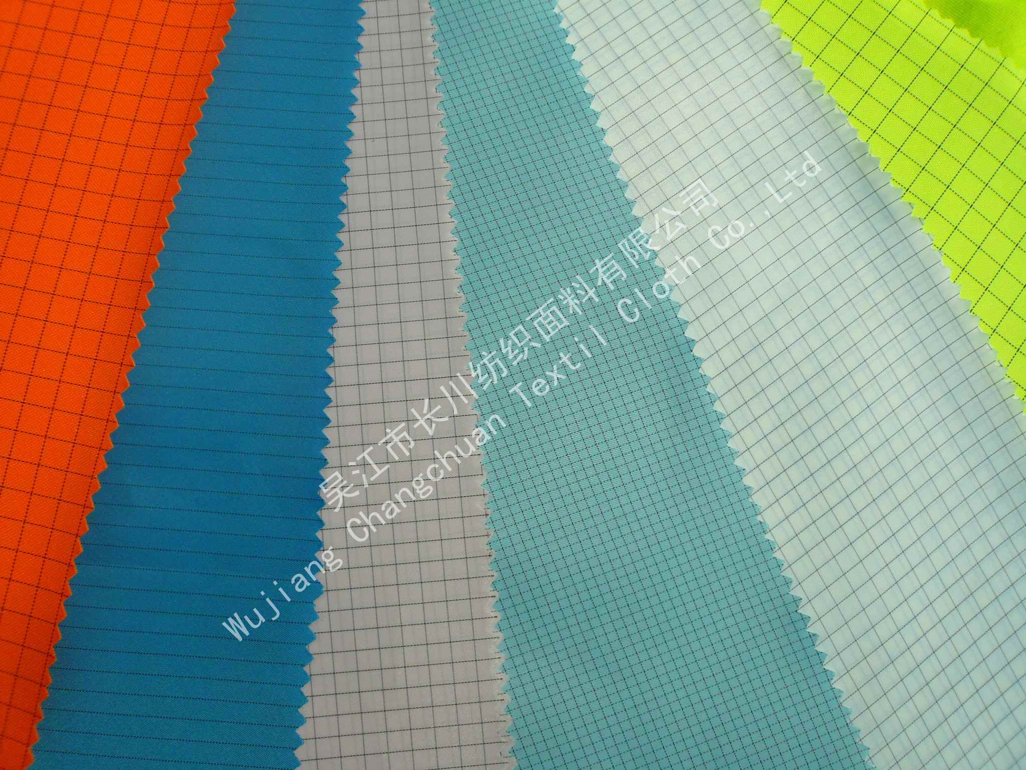Anti Static Fabric : China anti static fabric