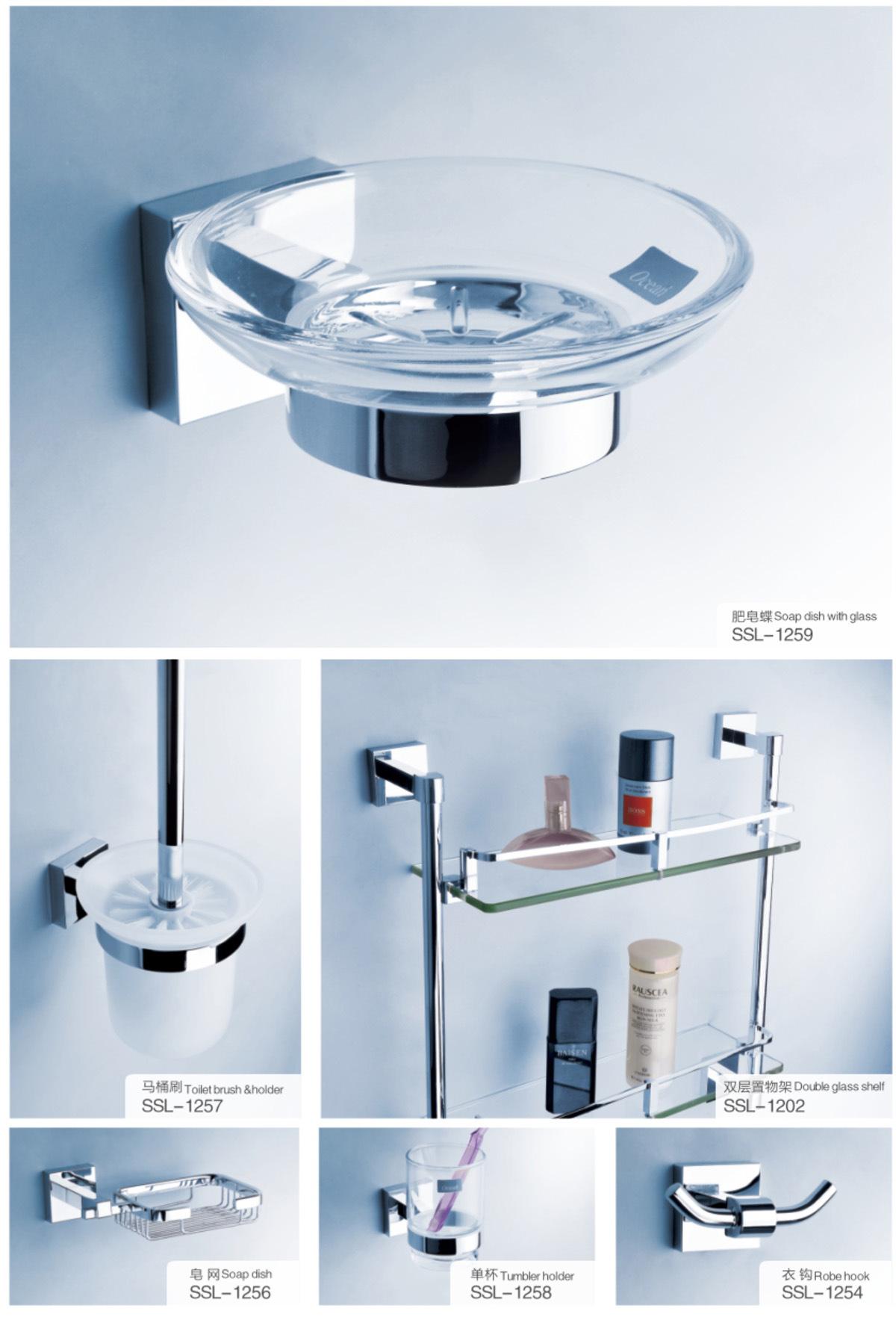 Accesorios de ba o bath for Accesorios cuarto de bano baratos