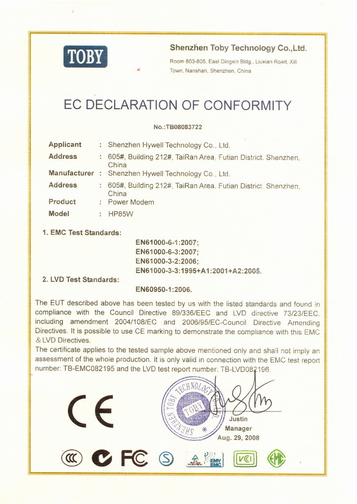 Homeplug Powerline Adapter 85m (HKTPLC-85W)