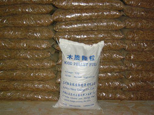 China wood pellet fuel