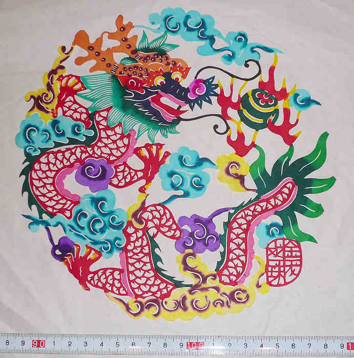 Chinese folk arts and crafts paper cutting dragon china - Arts and crafts with paper ...