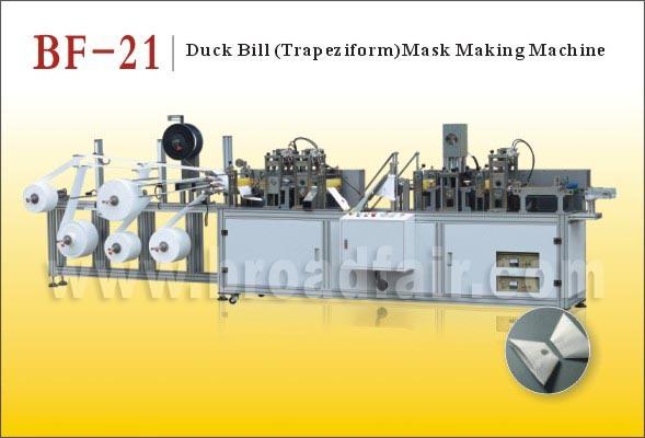 Duck Bill Mask Making Machine (BF-21)