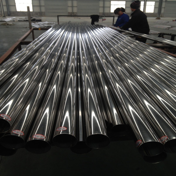 Grade 201 Stainless Steel Round Tube