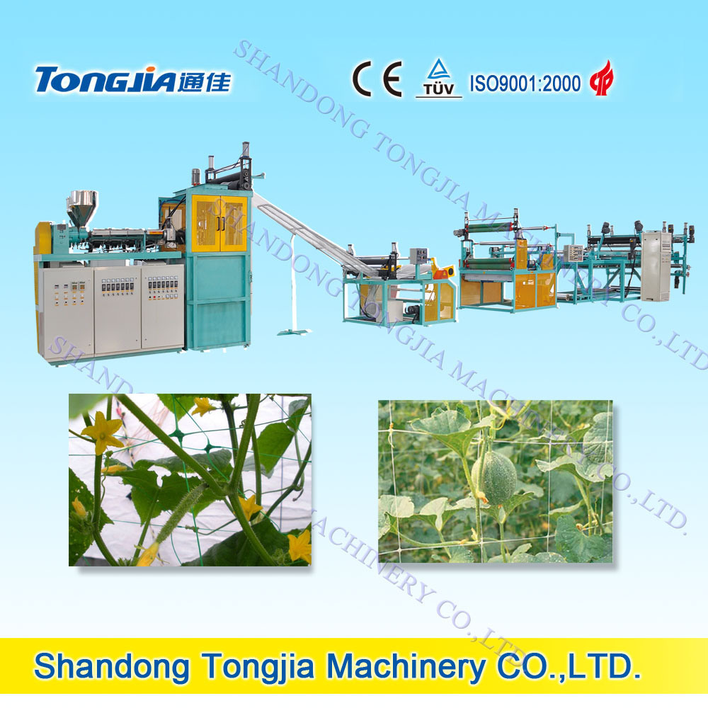 PP Plant Climbing Support Net Extruder