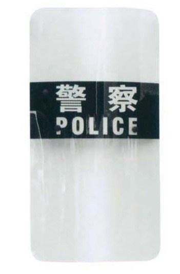 Fbp-T-L-Yt Police Anti Riot PC Shield/ Military Shield