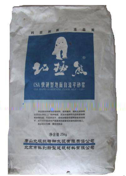China Self Leveling Compounds Cement China Self Leveling Cement Self Leveling Compound