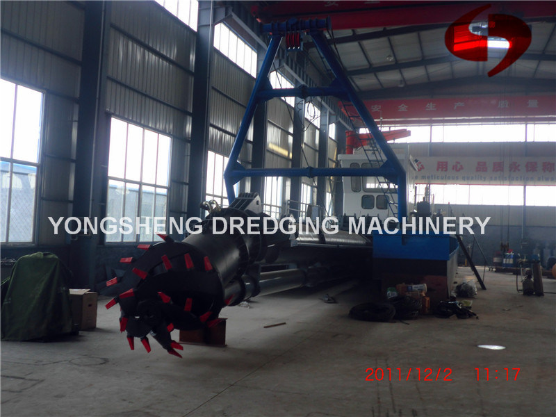 Hydraulic Dredge Machine (CSD 200)