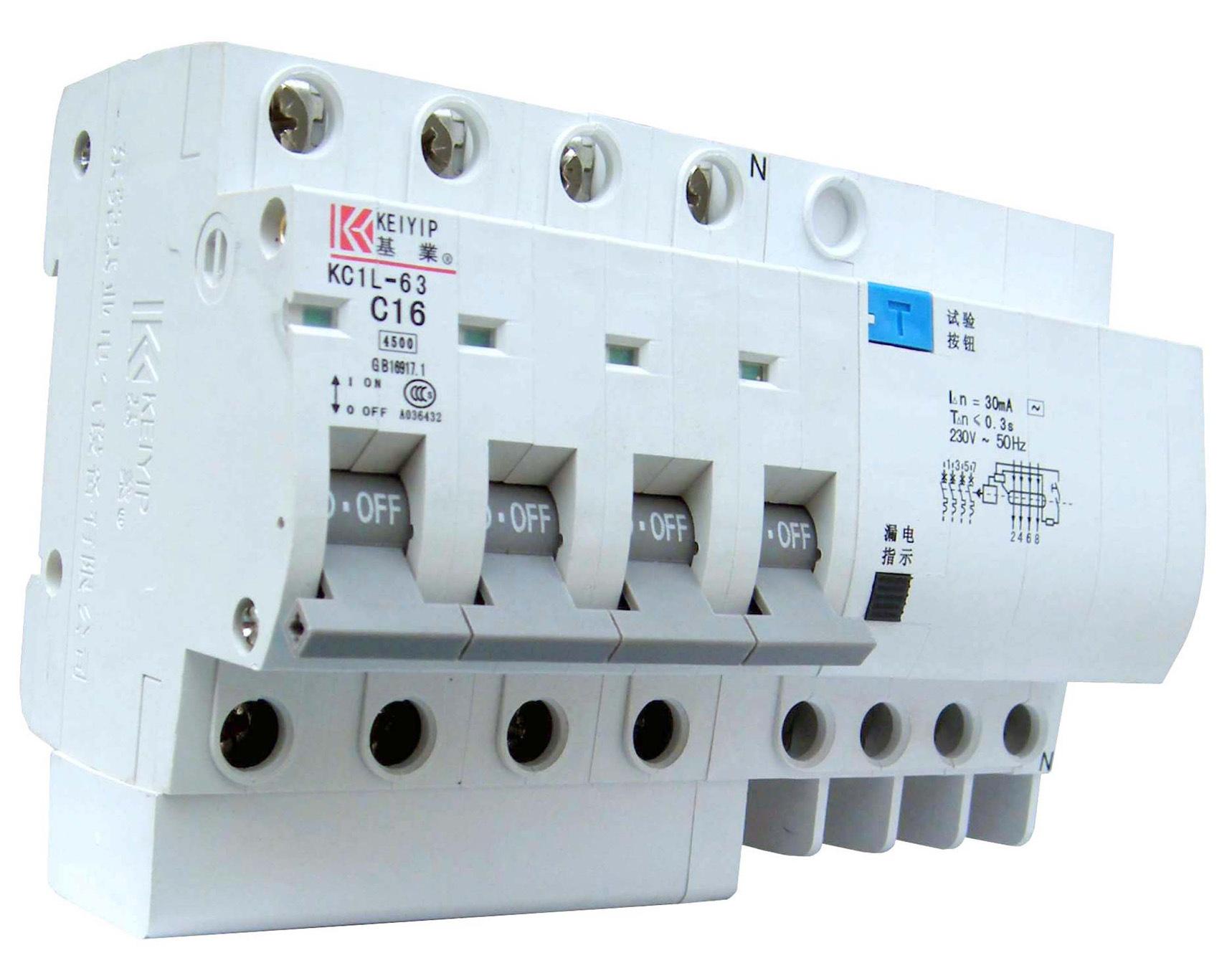circuit breaker portable rcd rcd05 china circuit breaker rcdcircuit breaker kc163c164p china mini circuit breaker circuit