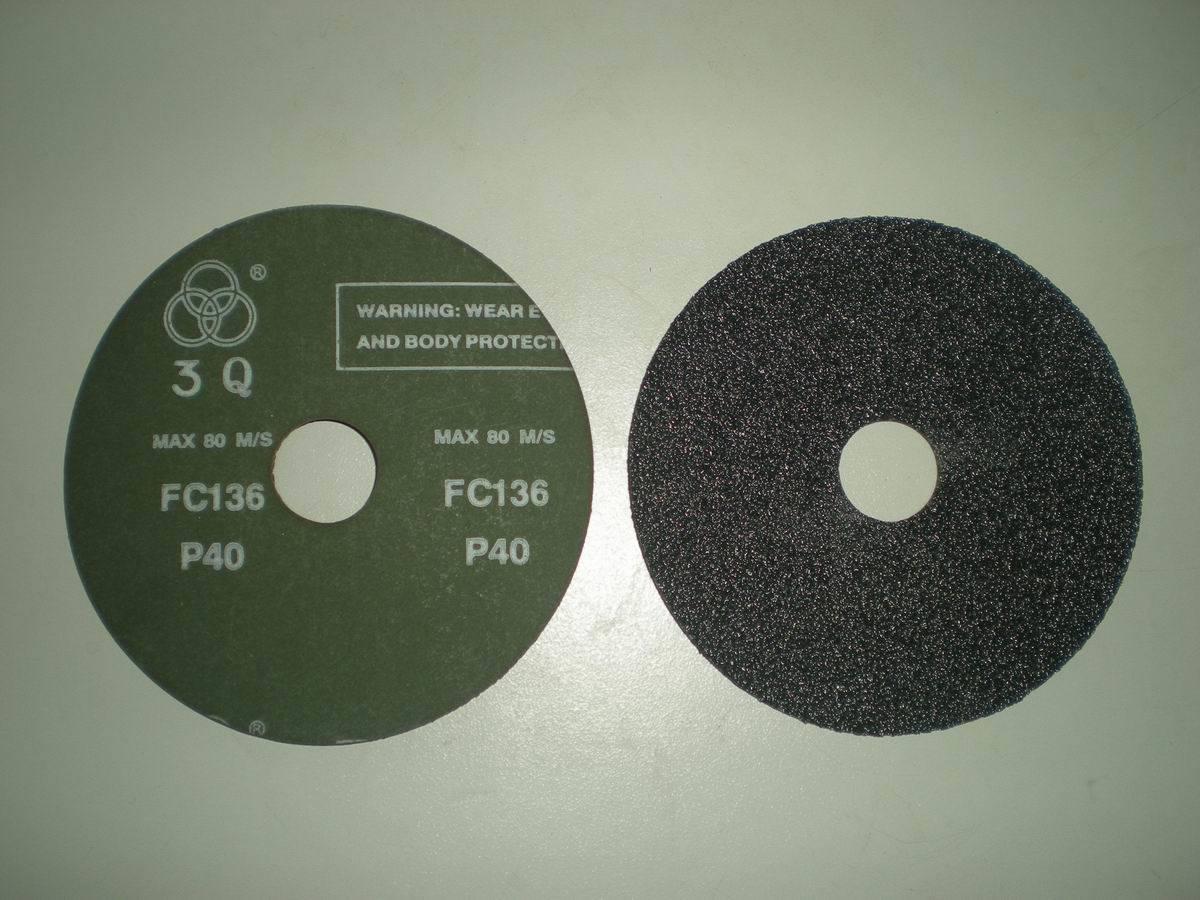 Silicon Carbide Fibers : China silicon carbide fiber disc fibre