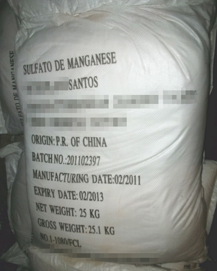 Manganese Sulphate / Fertilizer