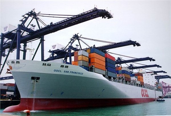 Freight Forwarder From China to Netherlands, Praha, Prague