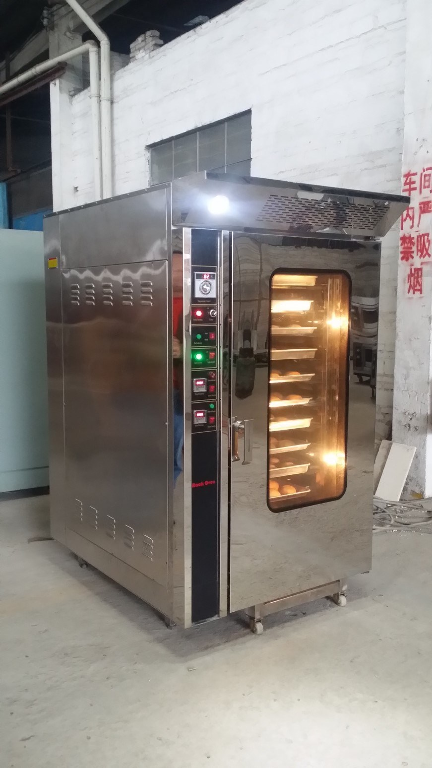 China 12 Tray Trolley Convection Oven For Bread Bakery