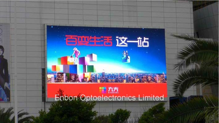 P10mm Full Color Outdoor Advertising Video LED Display (4*3m, 6*4m, 10*6m board)
