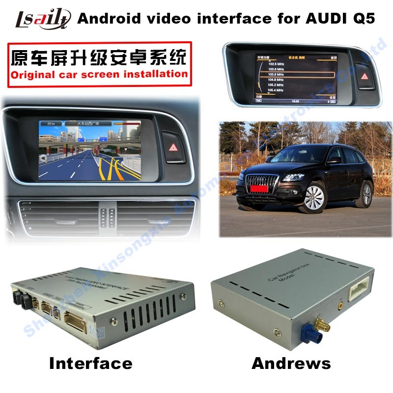 Android GPS Navigation System HD Car Video Interface for A5/Q5/A1 (3GMMI)
