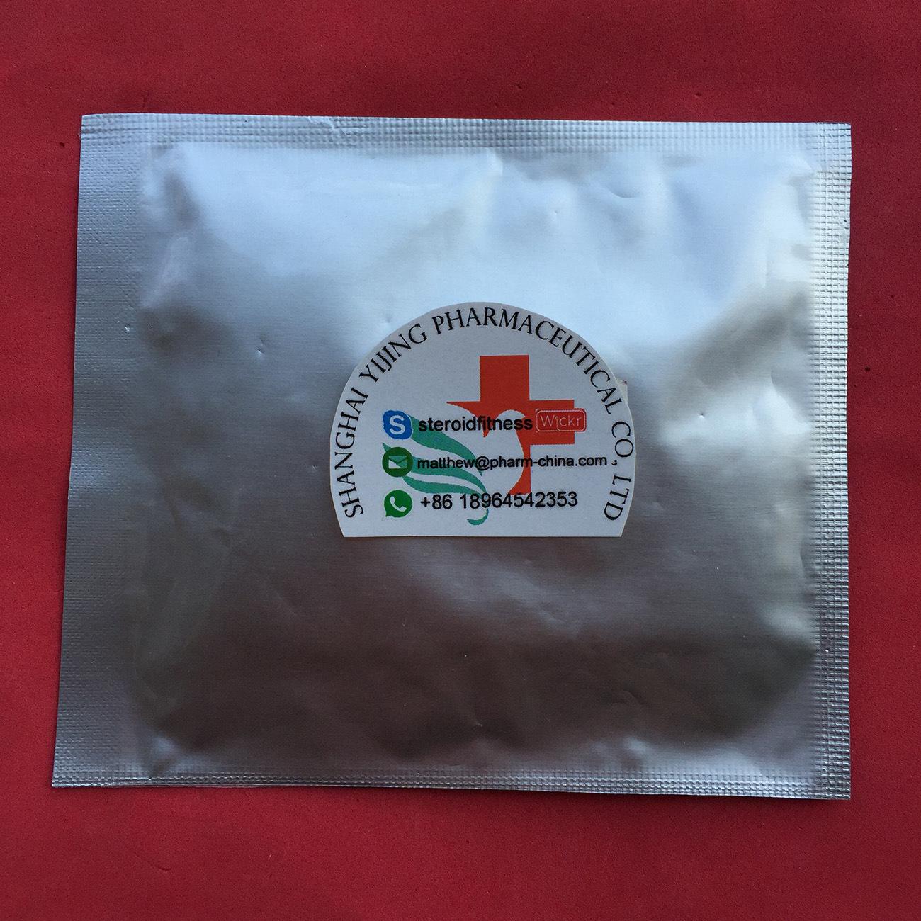 Sell 99.5% USP Food Additive Pullulan 9057-02-7