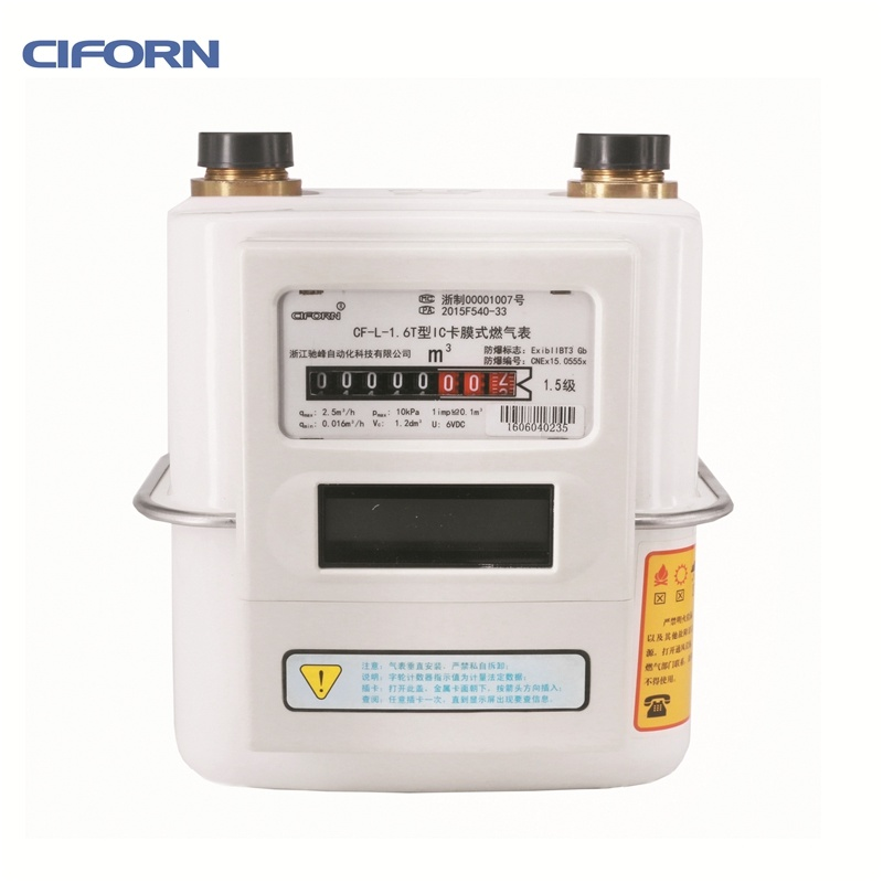 G1.6 Steel Case IC Card Diaphragm Gas Meter