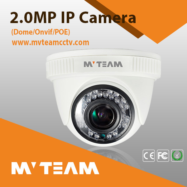 Full HD CCTV IP Camera 1080P 2.0MP CCTV Camera