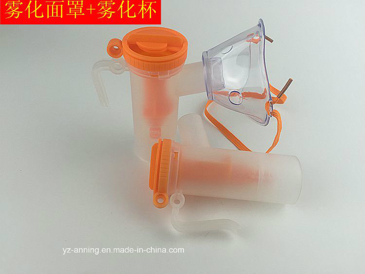 Disposable Ce Medical Grade PVC Nebulizer Mask for Adult and Pediatric Oxygen Mask