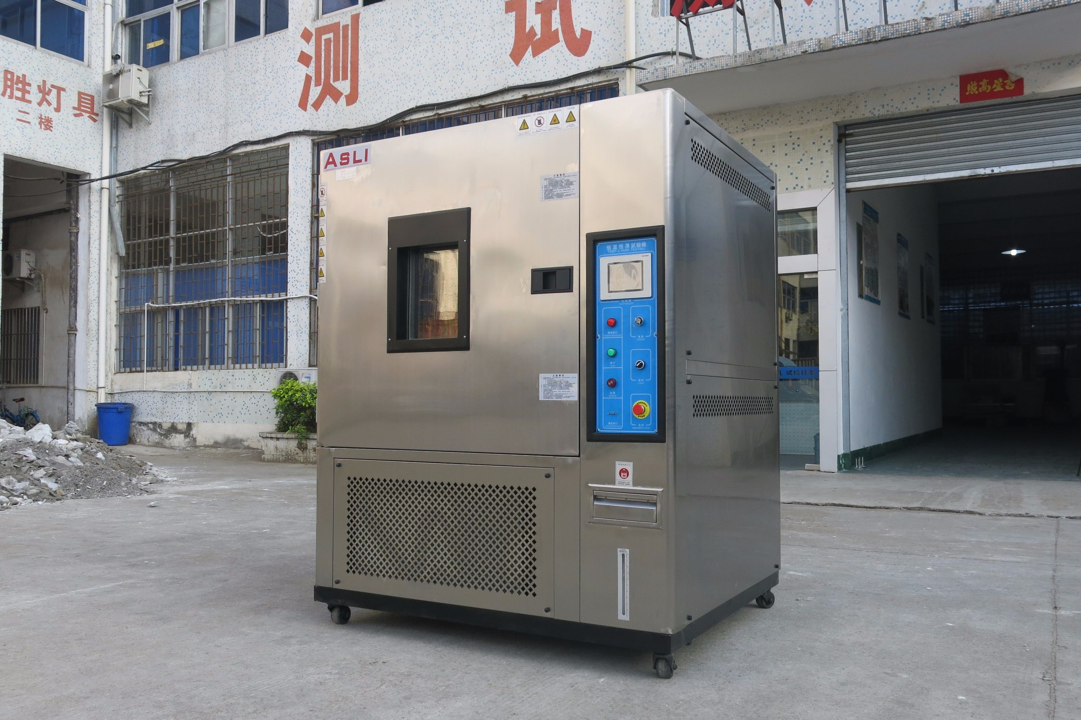 Automatic Constant Temperature Test Chambers