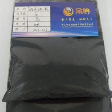Nano-Iron Powder for Adsorbent