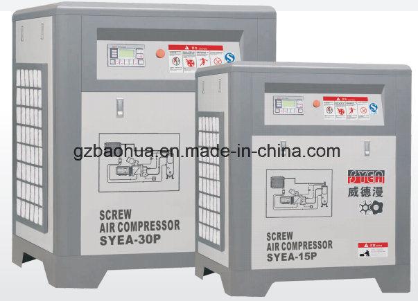Air Screw Compressor/Screw Air Compressor