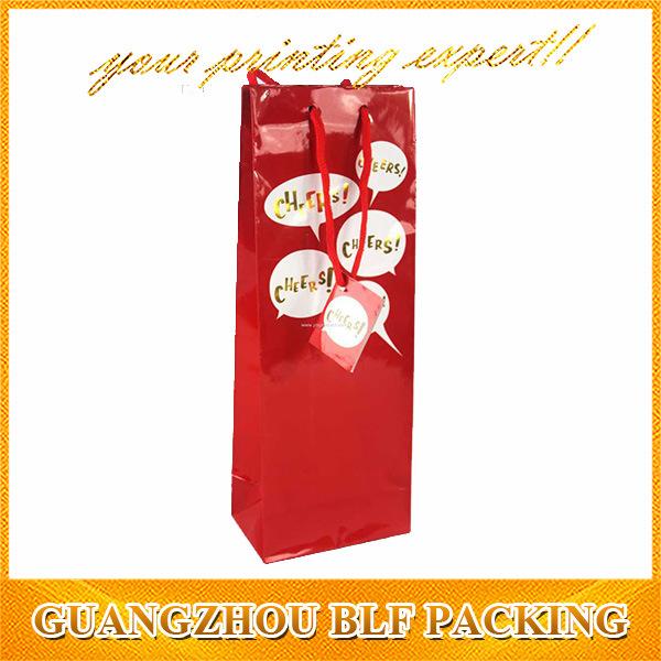 Umbrella Gift Bags