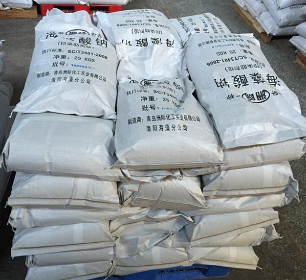 Food Additive for Propylene Glycol Alginate