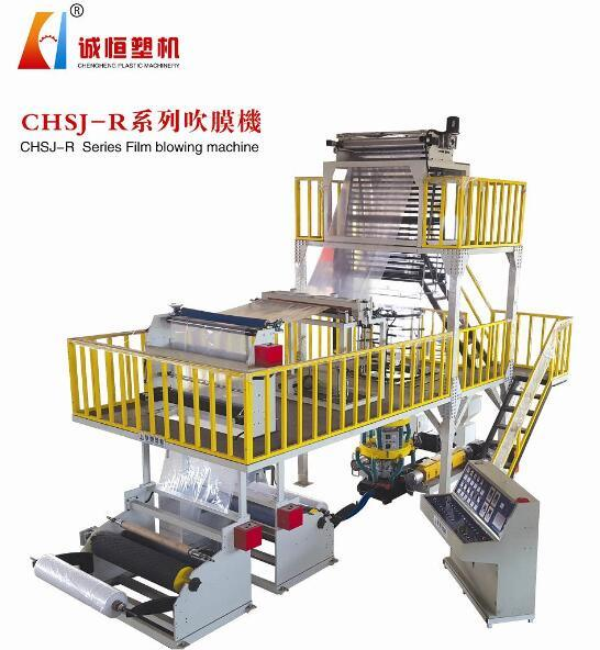 Three Layers ABA Co-Extrusion Rotary Head Plastic Film Blowing Machine