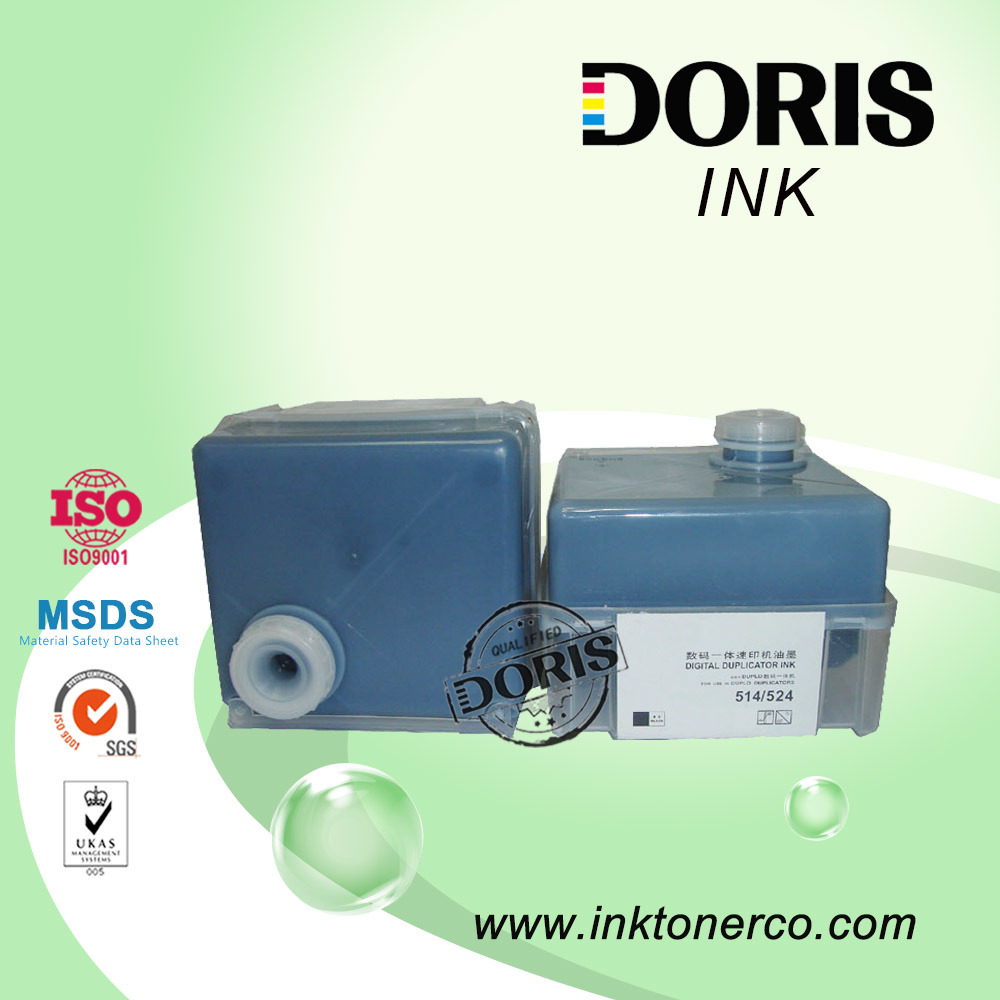 Dp 514 Ink Plastic Box for Duplo Duplicator