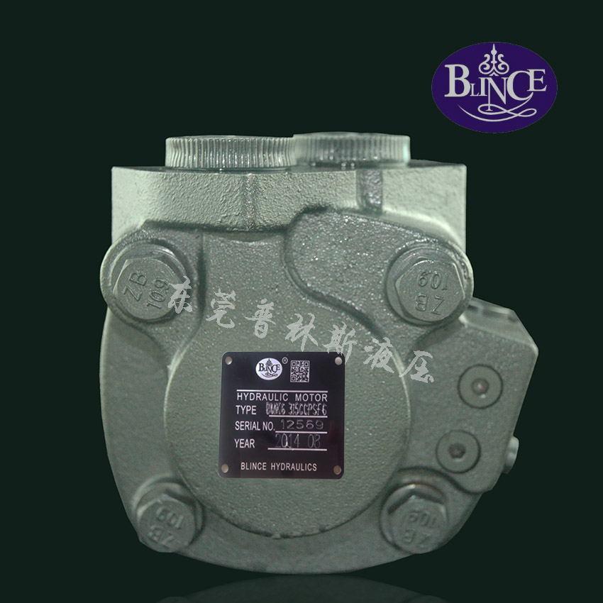 50 Ton Hydraulic Power Packs Omk6-1000 Hydraulic Motor