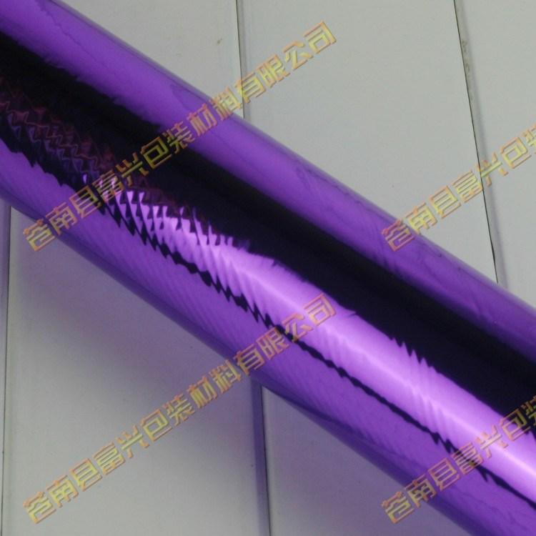 Transparent Hot Stamping Foil