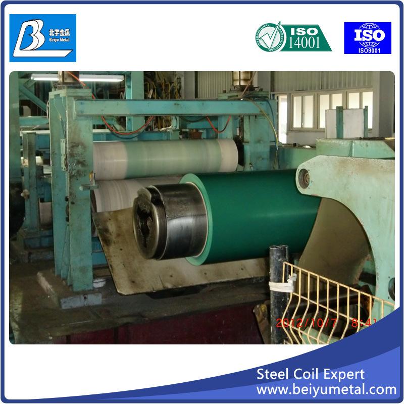 PPGI Color Coated Galvanized Steel Coil (Q235)