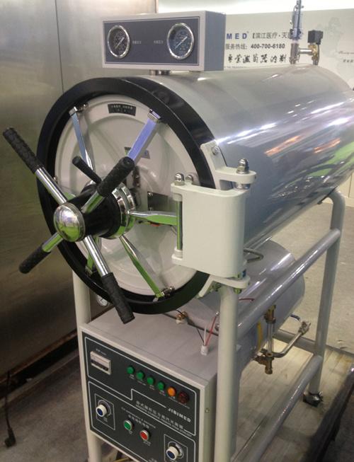 150L 200L 280L 400L 500L High Pressure Steam Sterilizer Autoclave