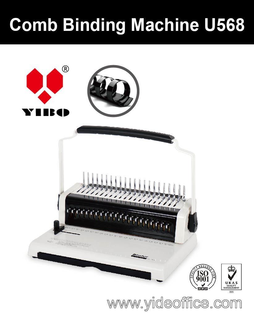 U Handle A4 Size Comb Binding Machine U568