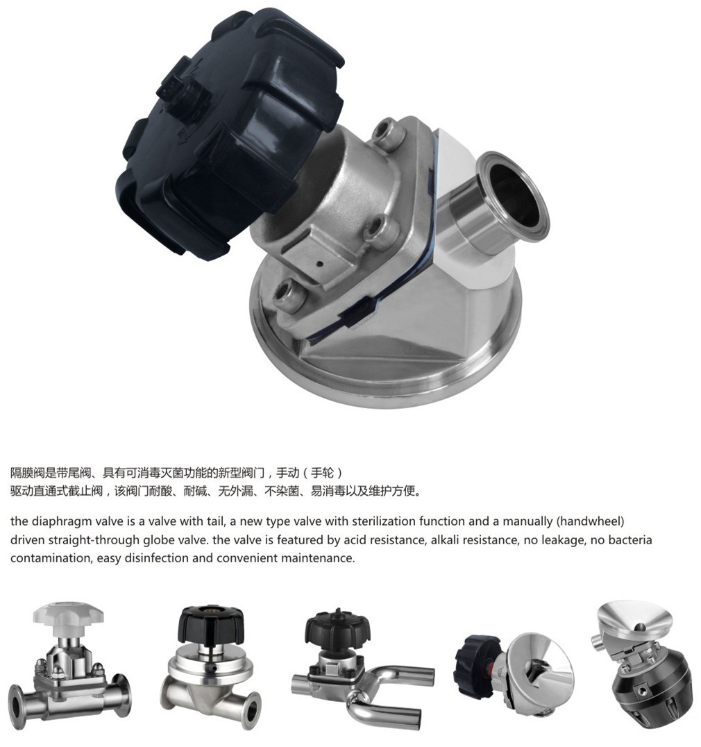 Stainless Steel Material Sanitary Diaphragm Valve