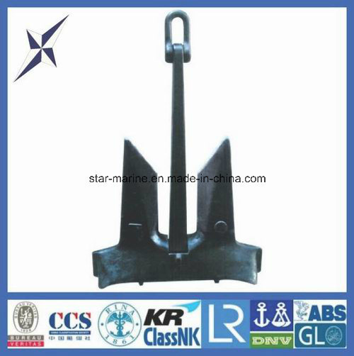 China Manufacturer High Quality Stockless AC-14 Hhp Anchor for Marine