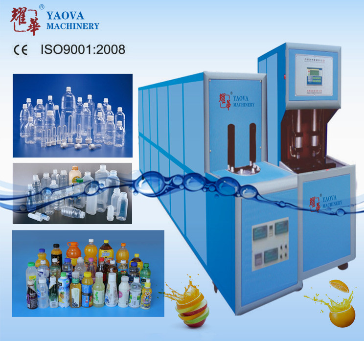 Semi-Automatic PP Juice Bottle Stretch Blow Molding Machine