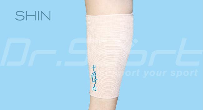 Dr. Sport Classic Elastic Shin Support