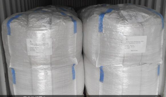 4A Synthetic Zeolite Molecular Sieve for Drying