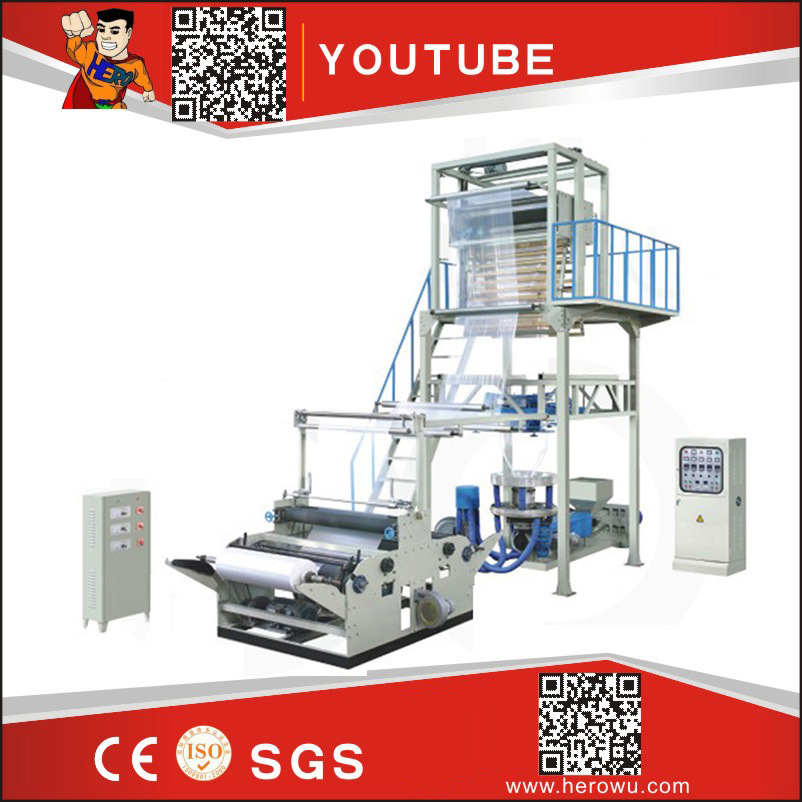 Hero Brand PE Bubble Film Making Machine (DFPE-1000-1500)