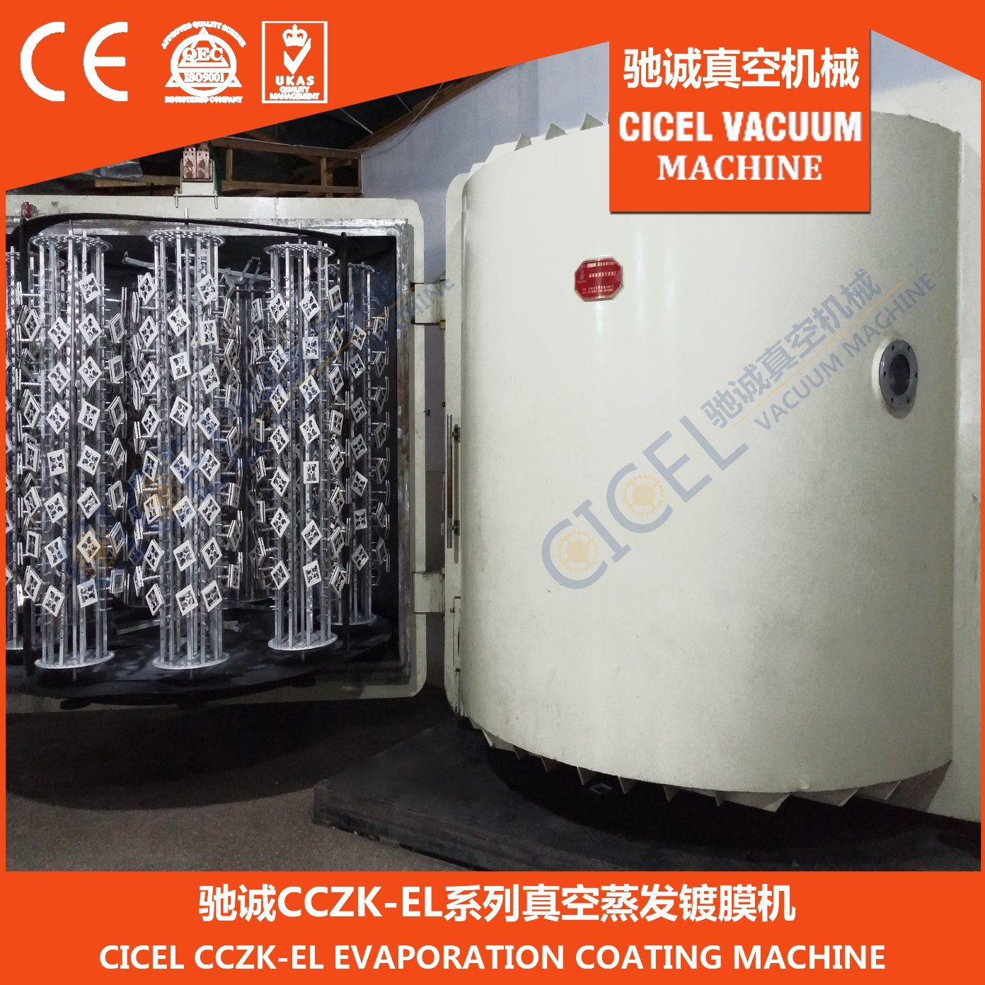 Motorcycle Parts Evaporation PVD Coating Machine/Automatic Coating Machine for Plastic