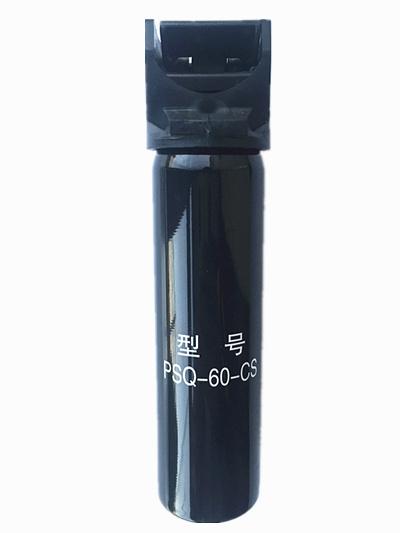 Yc-20018 Water Column Type Self-Defense Spray, Pepper Spray Against Predators
