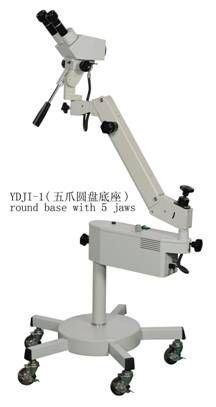 Video Colposcope LED Video Colposcope for Vagina